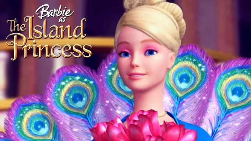 Принцесса острова: Ро на балу