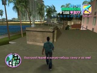 GTA Vice City. Миссия#11(Бег зайца через поля)