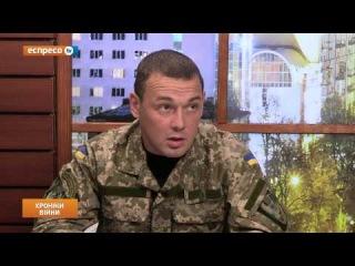 Командир батальона 79-й бригады: Как начиналась война