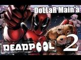 Deadpool/Дэдпул #2 [Разборка в офисе]