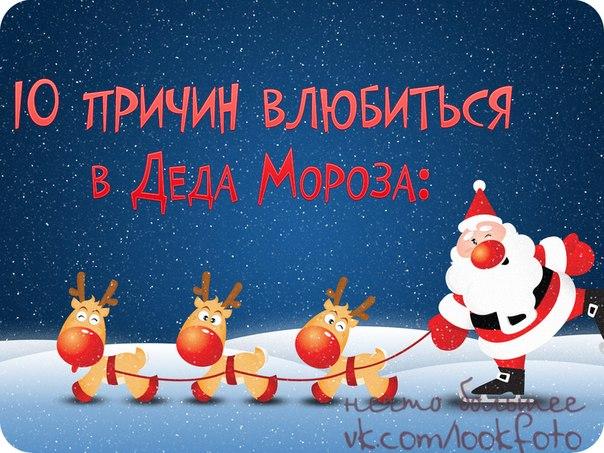 Рождество поздравления новости