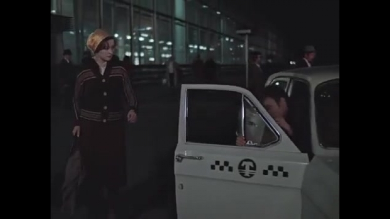 Курский вокзал 1979 Москва слезам не верит