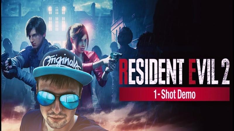 Resident Evil 2 Remake Прохождение на русском [MAKE BY VEL] demo » Freewka.com - Смотреть онлайн в хорощем качестве
