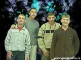 Стекловата - Новый год. Steklovata - Novy God