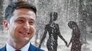 Зеленский даже на посту Президента Украины умеет радоваться жизни - ФОНТАН!