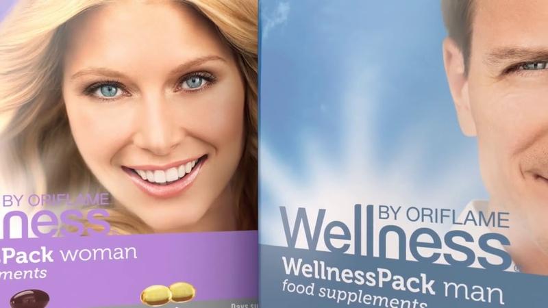 Wellness Pack ( Вэлнэс Пэк ) от Орифлэйм
