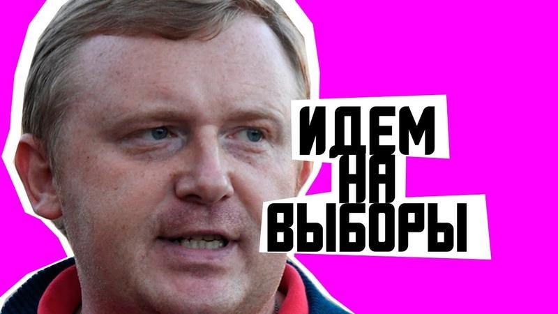 Попытка №3 состоялась Андрей Ищенко подал документы в изберком Приморья