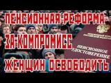 РОССИЙСКАЯ КУВАЛДА. Выпуск 35. 0+