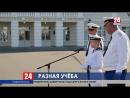 Музыка, молитвы, приказы и даже питомцы – всё это приходит на помощь крымским учителям в повышении успеваемости школьников