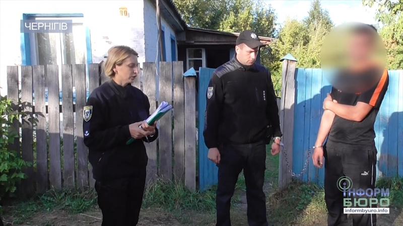 На Чернігівщині поліція розкрила вбивство немовляти