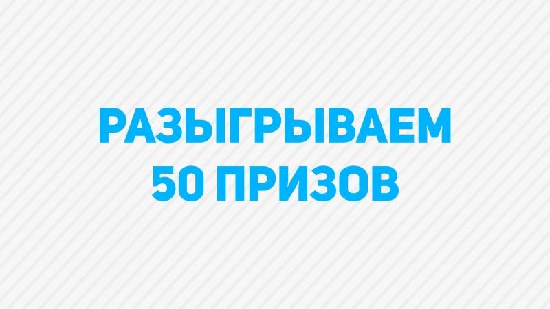 Киноночь   Анти-Кафе СТОЛиЦА   СИЛА   Симферополь