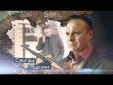 Ржавчина 9 серия (2014)