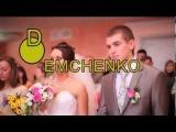 Тамада и Свадебный ведущий Сергей Демченко +38093 422 30 22