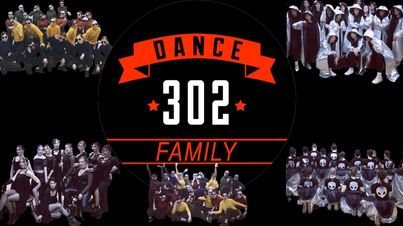 DanceFamily 302. Young, wild, and free