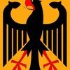 Bundes - совместная закупка