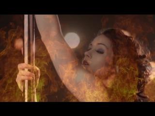 Gemini - Crew Love (pole dance)