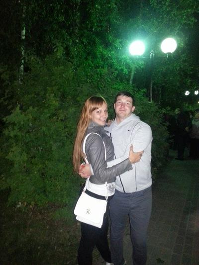 Ирина Бойко, 20 августа , Нефтеюганск, id172577371