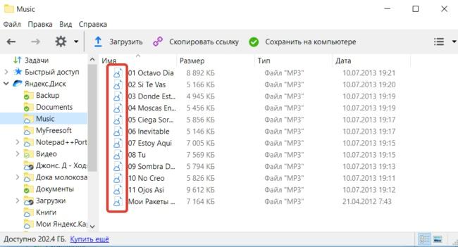 загрузить файлы на яндекс диск