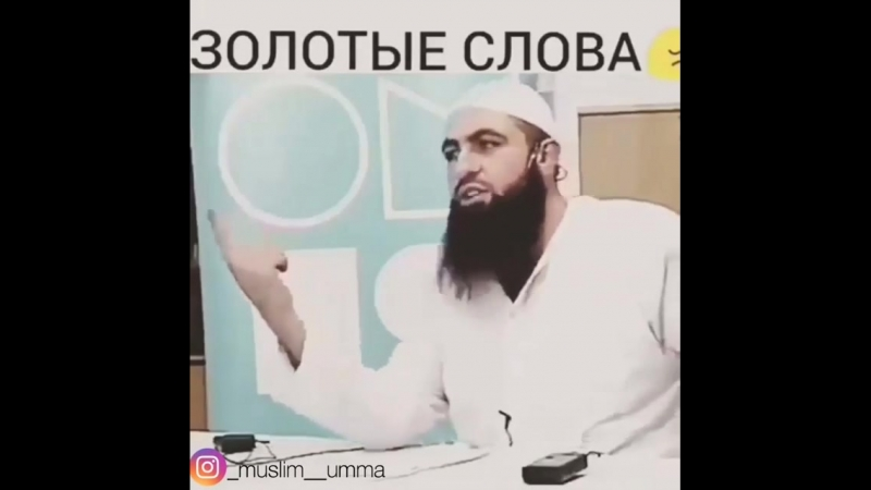 Мухаммад Хаблос