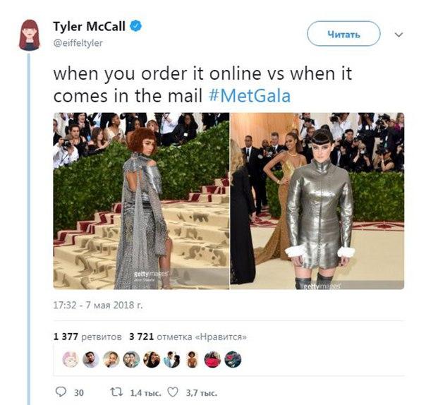 По следам Met Gala 2018: самые смешные твиты и мемы со звездами