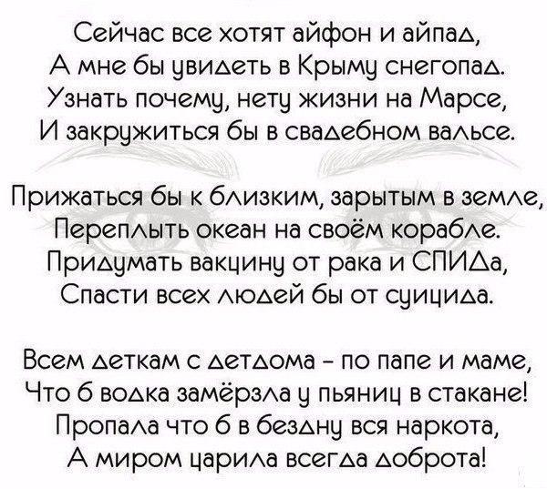 Фото №456257340 со страницы Роксоланы Шперчук