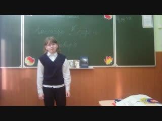Юные книгочеи школы №10 города Коркино поздравляют с Днём Рождения А. Б. Кердана