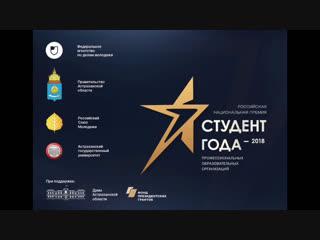 Live: РСМ | Российская студенческая весна | Студвесна