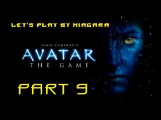 Аватар (Avatar: The Game) Прохождение за На'ви Часть 9