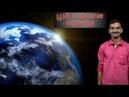 History of Earth l VR Knowledge AtoZ l Tamil