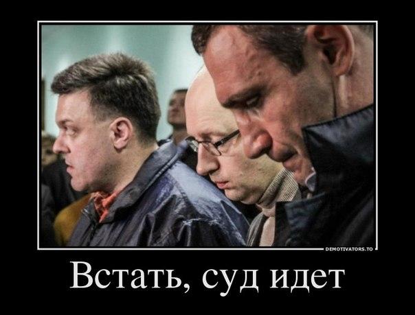 Один из лидеров харьковских сепаратистов арестован на 2 месяца - Цензор.НЕТ 7135