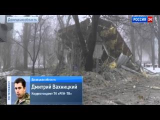 Украинские силовики обстреляли съемочную группу