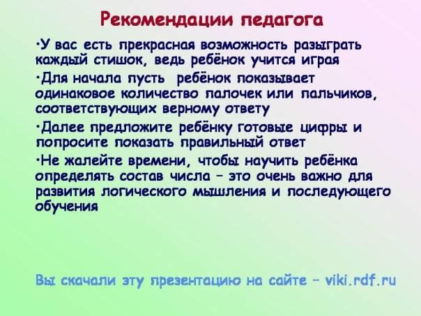 https://pp.vk.me/c605517/v605517308/79d2/Dbm--eoiC4E.jpg