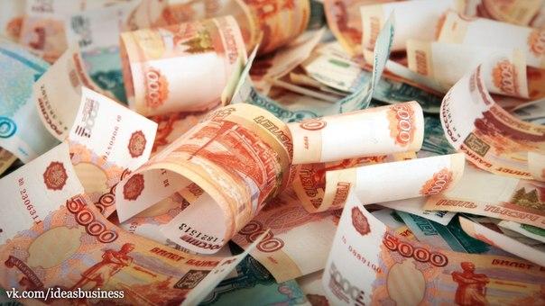 финансовые мошеннические