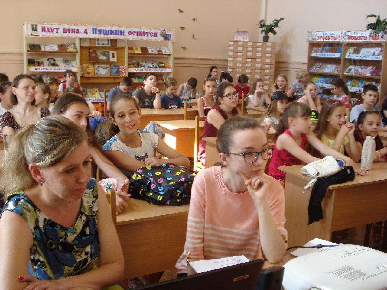день родного языка, донецкая республиканская библиотека для детей, отдел обслуживания учащихся 5-9 классов, пушкин, неделя русского языка