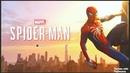 Marvel's Человек Паук 2018 Прохождение 1 PS4