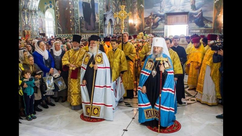 Патриаршая литургия в Преображенском соборе г Болграда