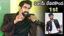 Rana Daggubati Pressmeet about No 1 Yaari Season 2 | Vijay Devarakonda | Life Andhra Tv