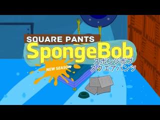 anime.webm Sponge Bob