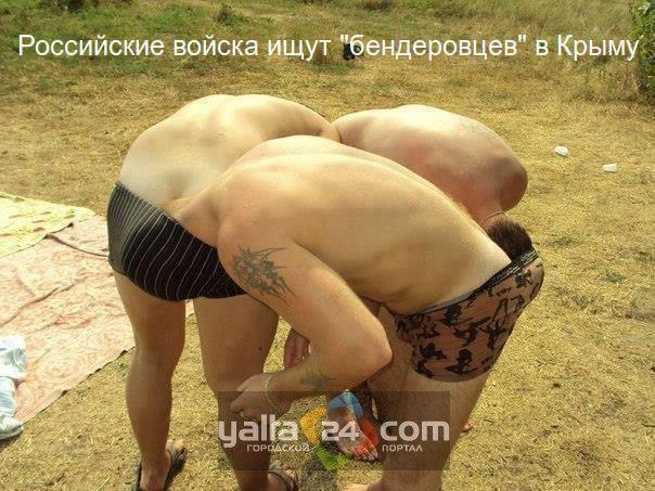 Если потеряем шанс вернуть Донбасс, кто в мире будет говорить о Крыме со страной, которая разбрасывается территориями? - Порошенко - Цензор.НЕТ 5929