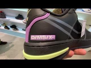 Nike air force 1 react d/ms/x