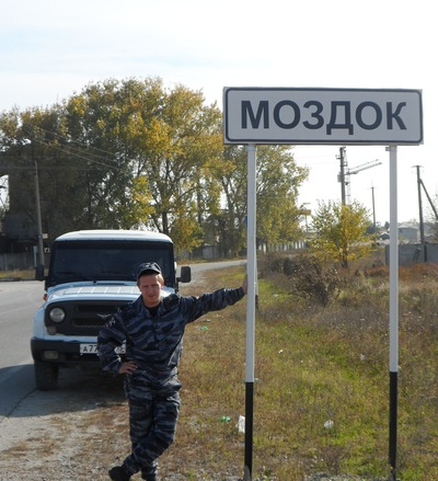 Владимир Гостев, 28 апреля 1991, Тверь, id100516141