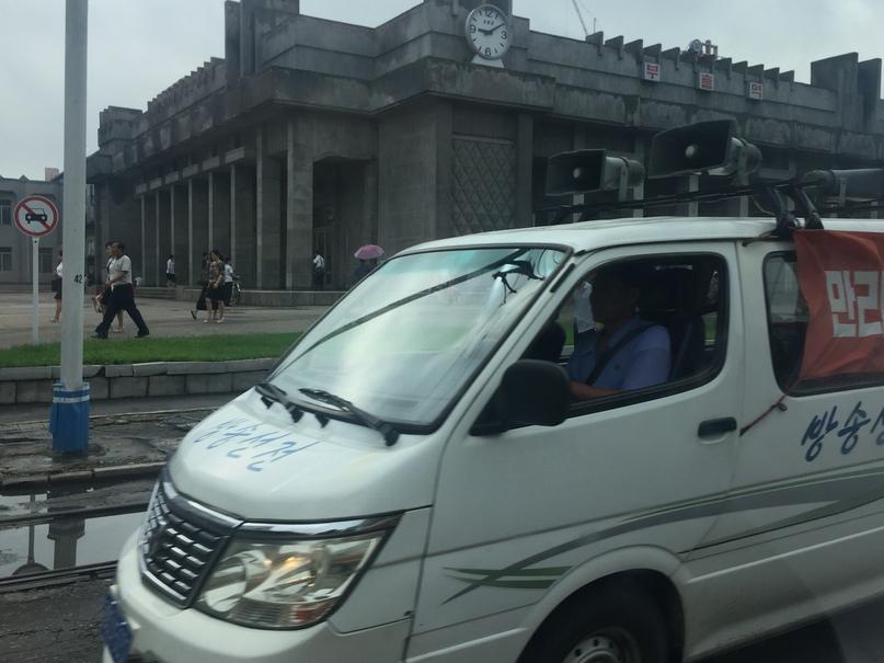 Отчет о путешествии в Северную Корею Пропаганда-мобиль