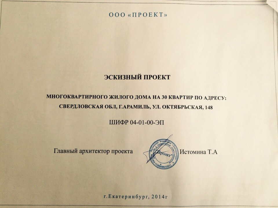 Официальный сайт центральной городской больницы чебоксары