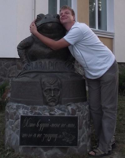 Роман Прийма, 9 апреля 1987, Стрый, id18494467