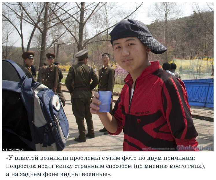 Чего стесняется прекрасная Северная Корея