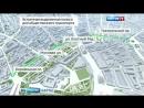 Вести-Москва • Выделенка на Кремлевском кольце заработает осенью