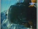 Thunderbirds F 100 Super Sabre