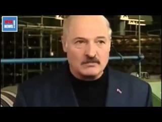 Новости 2014 вся правда о деньгах Лукашенко и о ворах в Евросоюзе США