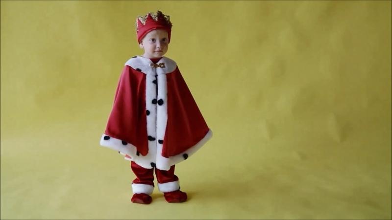 👍 Костюм 🤴 Король 👑 детский - Магазин GrandStart.ru ❤️