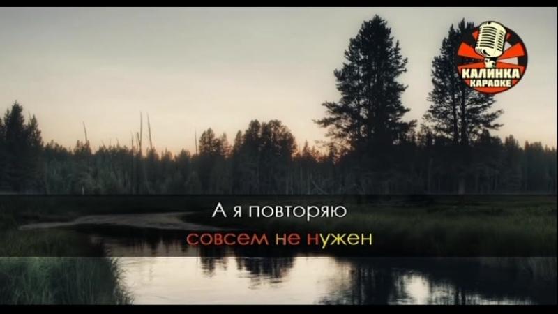 юрии-антонов-нет-тебя-прекраснеи